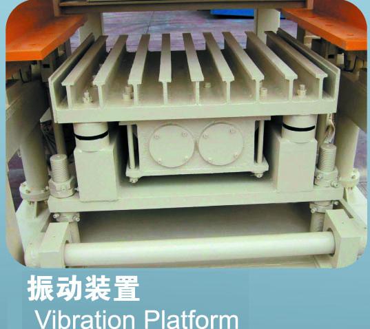 空心砖机厂商_QT10全自动砌块成型机公司推荐