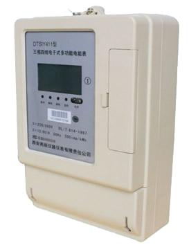 批發各型西安亮麗電表-優良的亮麗DDSY411電表品牌推薦