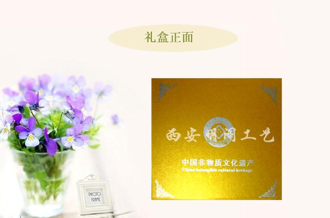 辽宁工艺品-出售陕西热卖明阁水晶镜框麦秆画