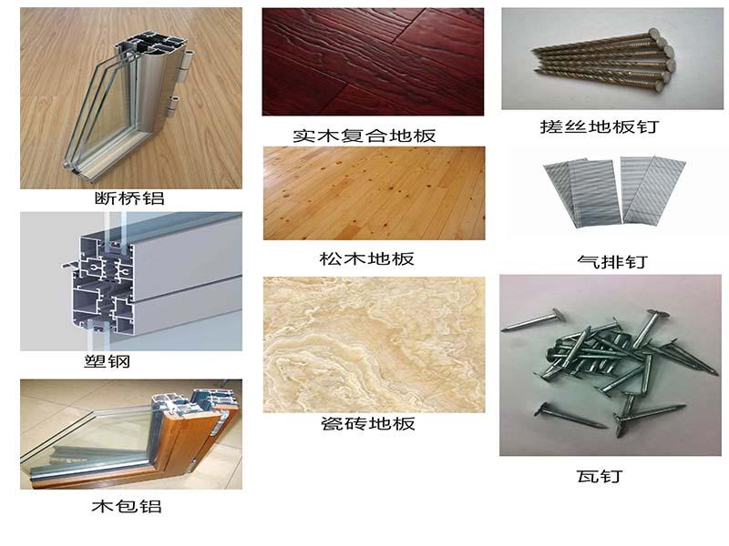 海南木屋材料