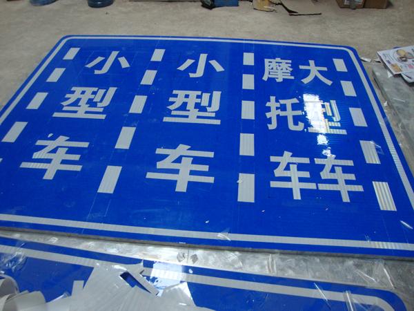 广西交通标志牌,交通标志牌厂家