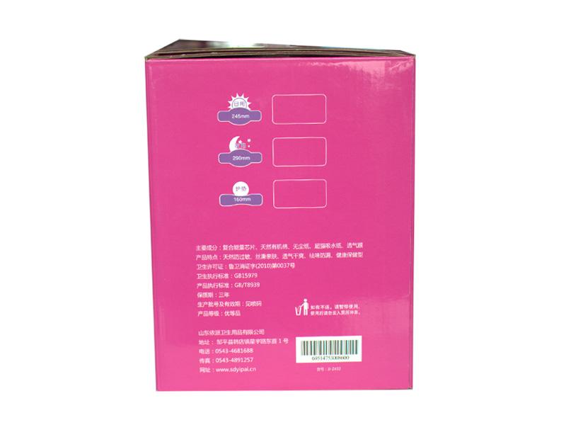 卫生巾生产厂家_山东卫生巾厂家