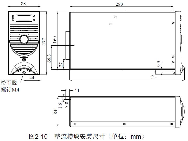 硅整流模块ER22010/T