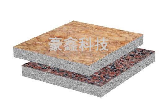 发泡水泥板石材保温装饰一体化板