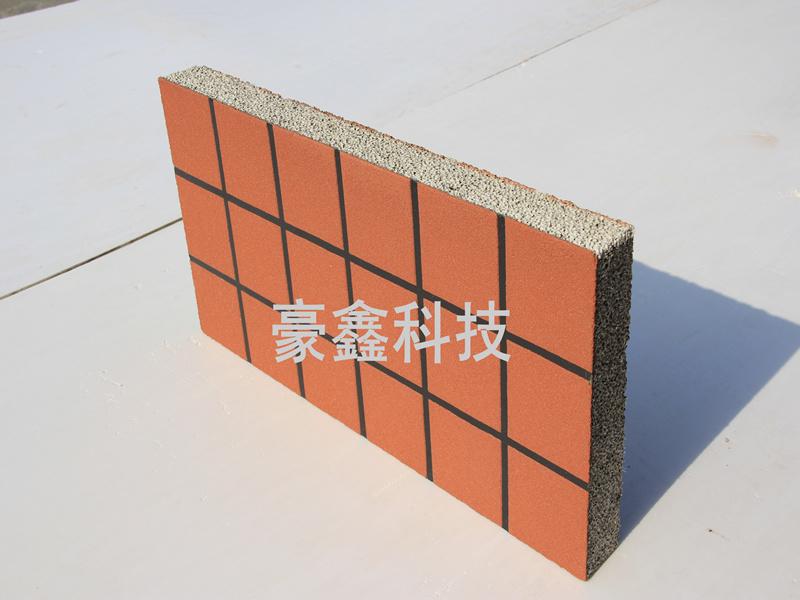 西安发泡水泥保温装饰一体化板