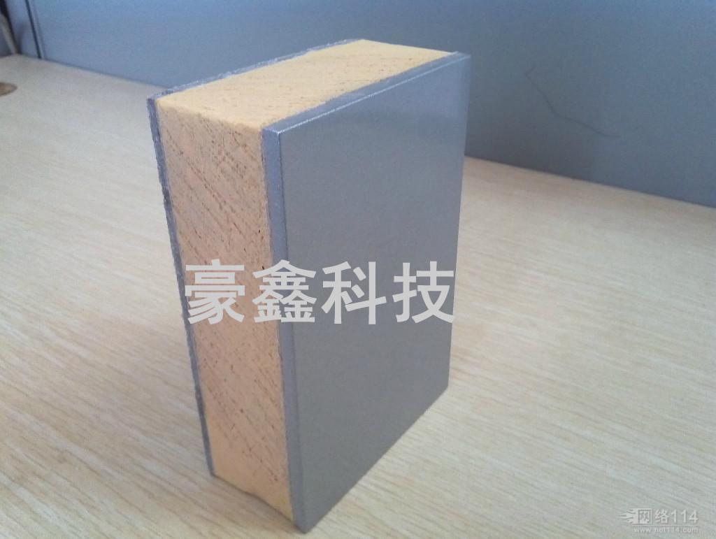 岩棉铝型材保温装饰一体化板