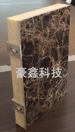 聚氨酯超薄石材保温装饰一体化板