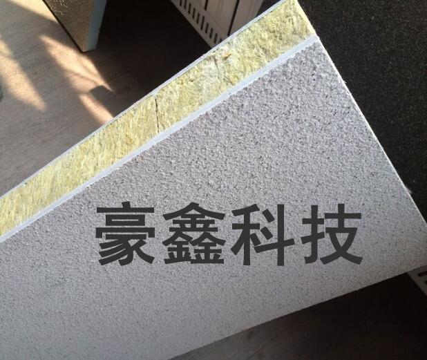 岩棉无机型保温装饰一体化板
