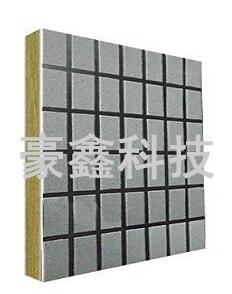 岩棉超薄石材保温装饰一体板