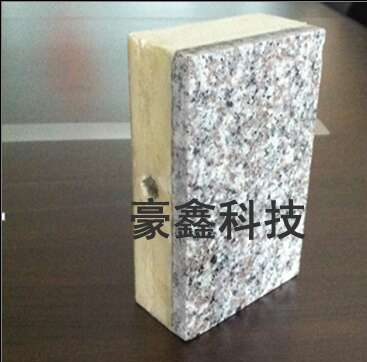 聚氨酯天然石材保温装饰一体板