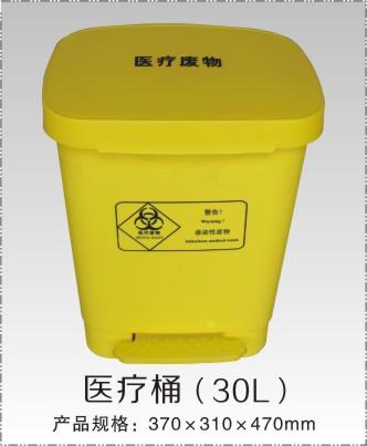 分類垃圾桶批發-供應武漢垃圾桶