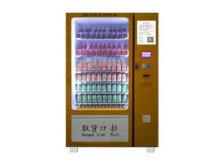 南平自动卖饮料机厂家定制