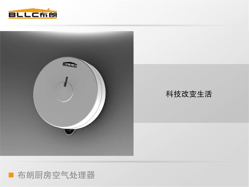 天水厨房空气处理器价格-厨房空气处理器品牌推荐