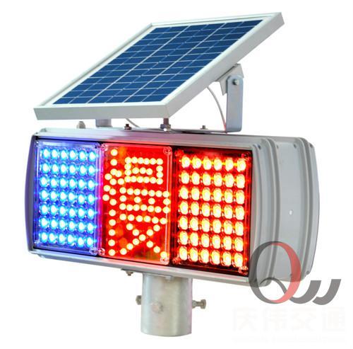 廣西交通太陽能燈,節能太陽能信號燈供應