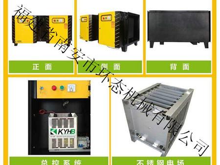 油煙凈化設備供應商-價位合理的油煙凈化設備環態機械供應