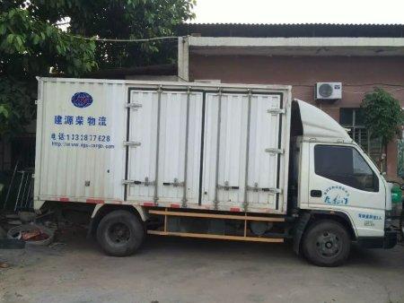 零担物流-零担运输-零担货运-整车零担